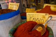 A touch of spice, Greece, ©Maria Rakka